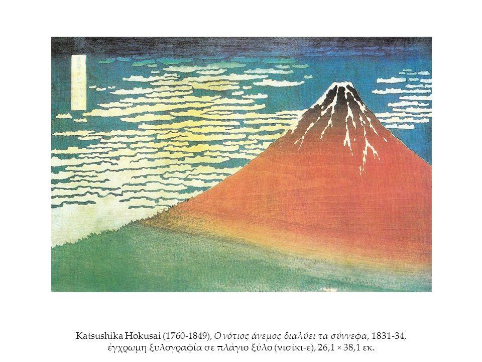 Katsushika Hokusai (1760-1849), Ο νότιος άνεμος διαλύει τα σύννεφα, 1831-34, έγχρωμη ξυλογραφία σε πλάγιο ξύλο (νισίκι-ε), 26,1 × 38,1 εκ.