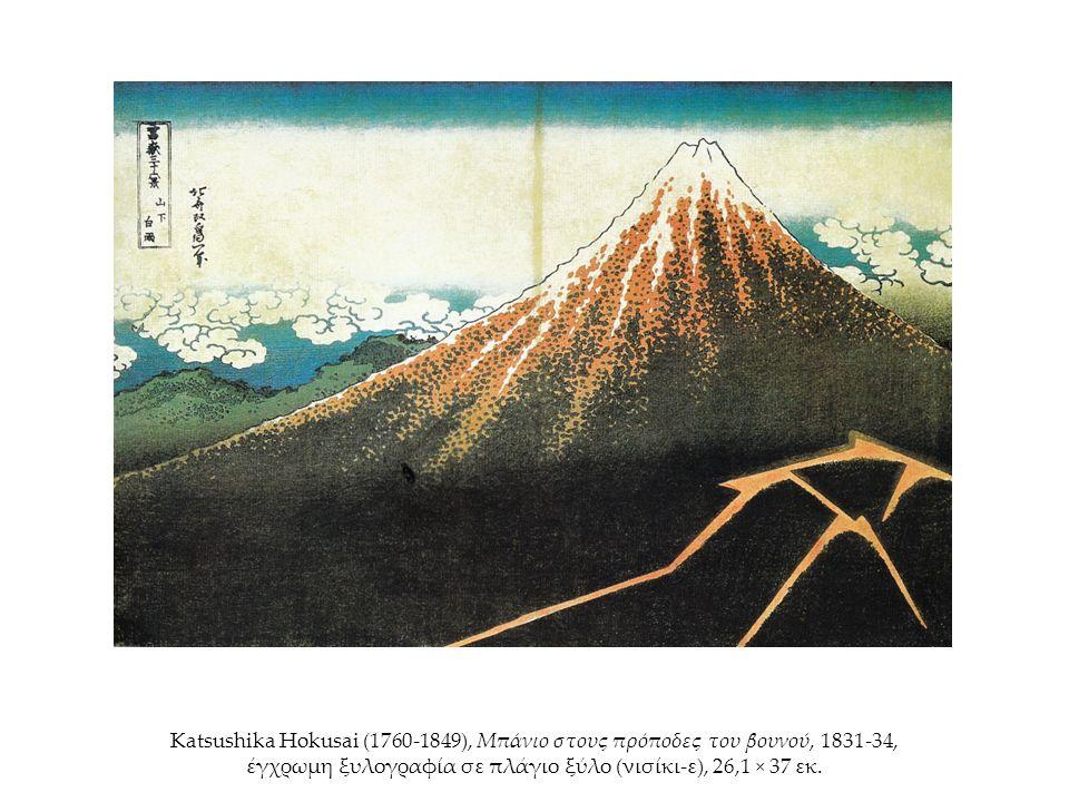 Katsushika Hokusai (1760-1849), Μπάνιο στους πρόποδες του βουνού, 1831-34, έγχρωμη ξυλογραφία σε πλάγιο ξύλο (νισίκι-ε), 26,1 × 37 εκ.