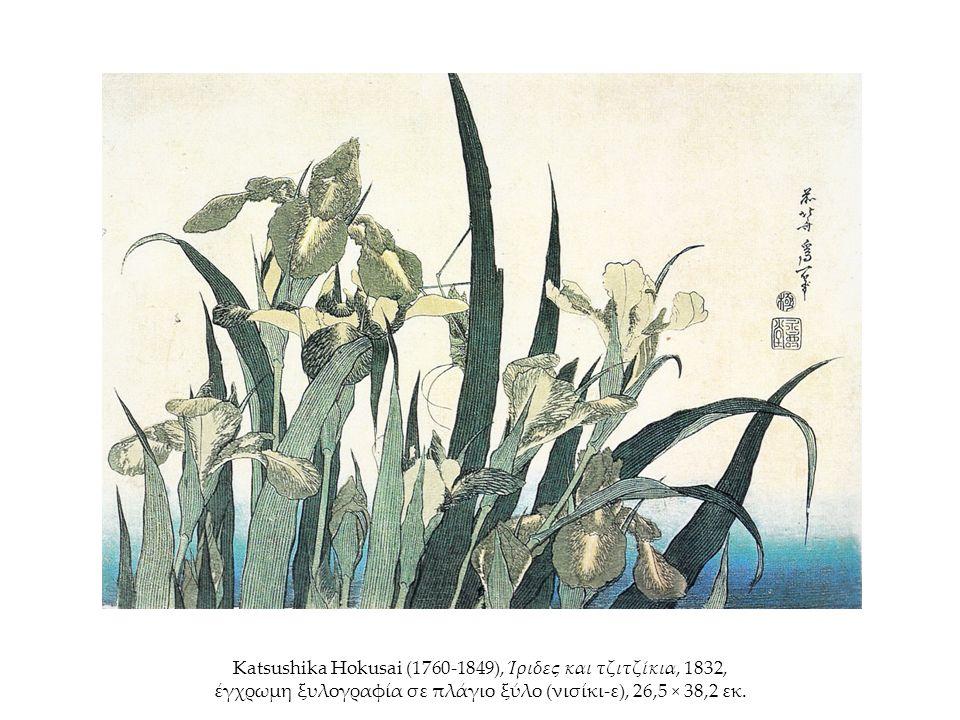 Katsushika Hokusai (1760-1849), Ίριδες και τζιτζίκια, 1832, έγχρωμη ξυλογραφία σε πλάγιο ξύλο (νισίκι-ε), 26,5 × 38,2 εκ.