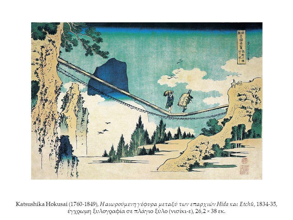 Katsushika Hokusai (1760-1849), Η αιωρούμενη γέφυρα μεταξύ των επαρχιών Hida και Etchū, 1834-35, έγχρωμη ξυλογραφία σε πλάγιο ξύλο (νισίκι-ε), 26,2 × 38 εκ.