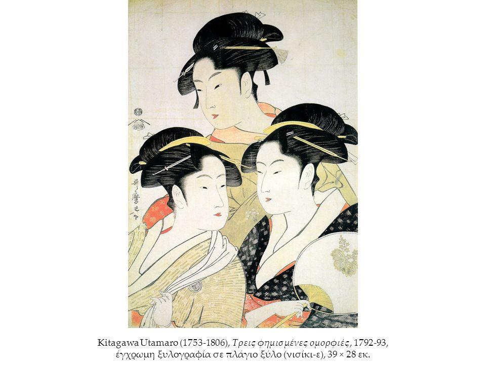 Kitagawa Utamaro (1753-1806), Η Wakaume και τα κορίτσια της, 1793, έγχρωμη ξυλογραφία σε πλάγιο ξύλο (νισίκι-ε), 37 × 24,2 εκ.