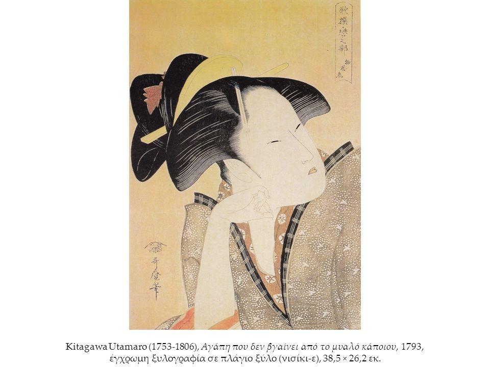 Kitagawa Utamaro (1753-1806), Αγάπη που δεν βγαίνει από το μυαλό κάποιου, 1793, έγχρωμη ξυλογραφία σε πλάγιο ξύλο (νισίκι-ε), 38,5 × 26,2 εκ.