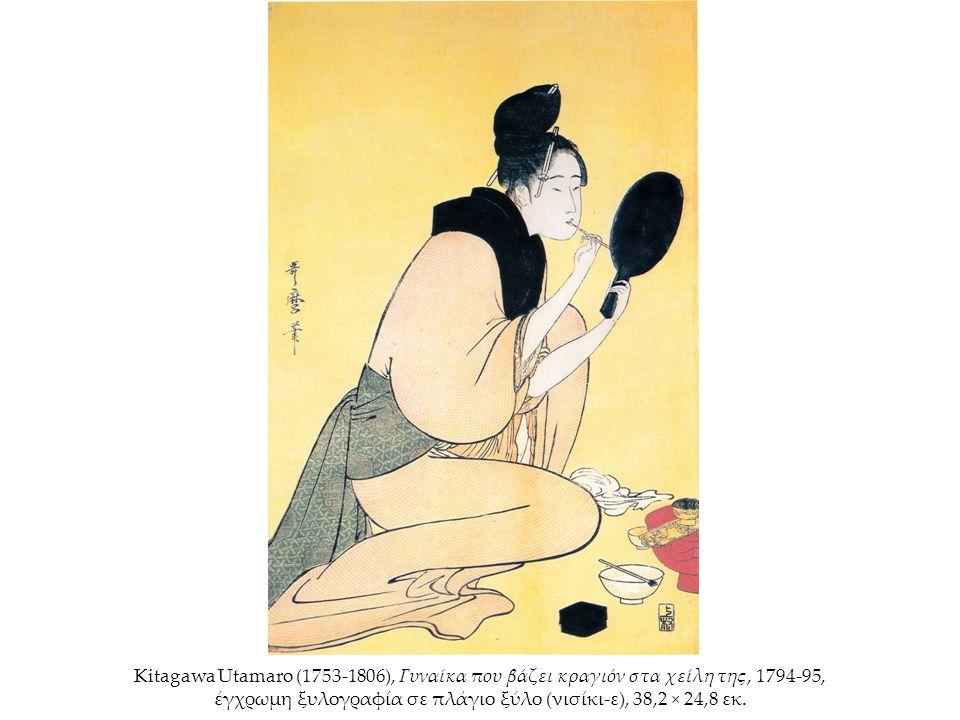 Kitagawa Utamaro (1753-1806), Γυναίκα που βάζει κραγιόν στα χείλη της, 1794-95, έγχρωμη ξυλογραφία σε πλάγιο ξύλο (νισίκι-ε), 38,2 × 24,8 εκ.