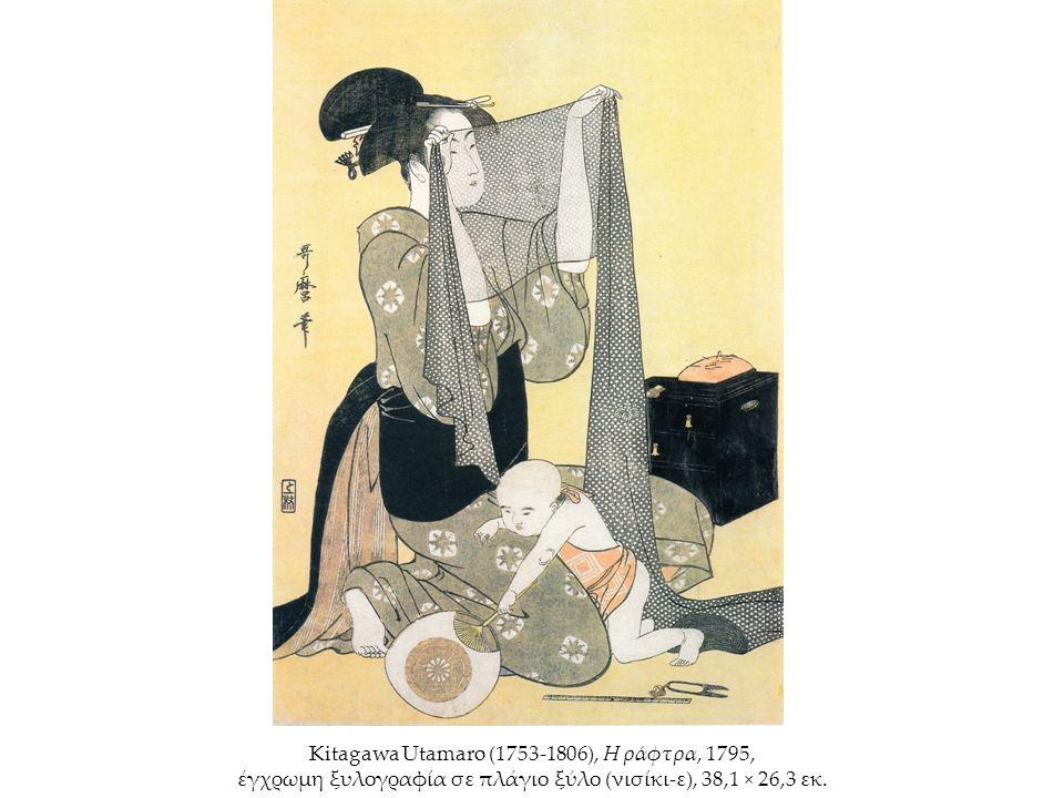 Kitagawa Utamaro (1753-1806), Η ράφτρα, 1795, έγχρωμη ξυλογραφία σε πλάγιο ξύλο (νισίκι-ε), 38,1 × 26,3 εκ.