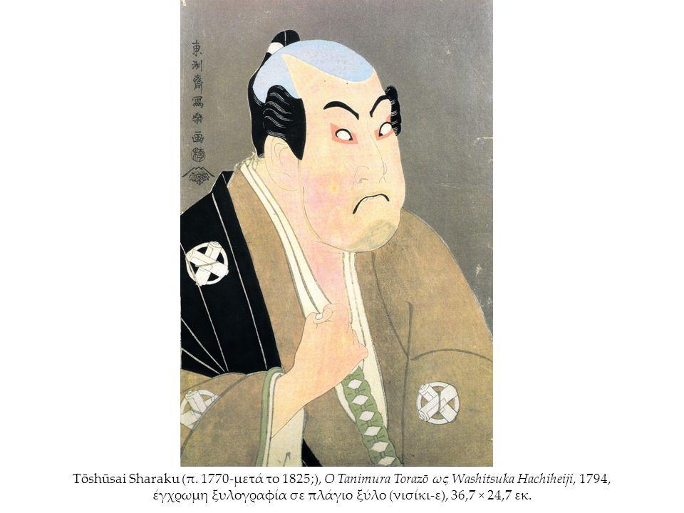 Tōshūsai Sharaku (π. 1770-μετά το 1825;), Ο Tanimura Torazō ως Washitsuka Hachiheiji, 1794, έγχρωμη ξυλογραφία σε πλάγιο ξύλο (νισίκι-ε), 36,7 × 24,7