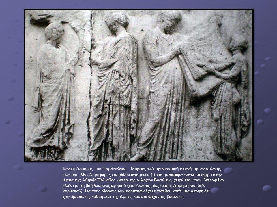 Ιωνική ζωφόρος του Παρθενώνος. Μορφές από την κεντρική σκηνή της ανατολικής πλευράς. Μία Αρρηφόρος παραδίδει ενδύματα (;) που μεταφέρει πάνω σε δίφρο