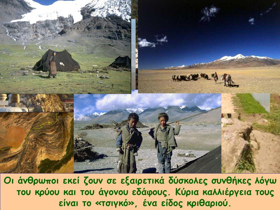 Β 4.4 Ιμαλάϊα Είναι μία από τις μεγαλύτερες οροσειρές της Γης, που φτάνει σε μήκος τα 2.500 χλμ. Στην πραγματικότητα δεν είναι μία αλλά τρεις σειρές β