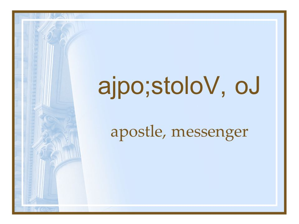 ajpo;stoloV, oJ apostle, messenger