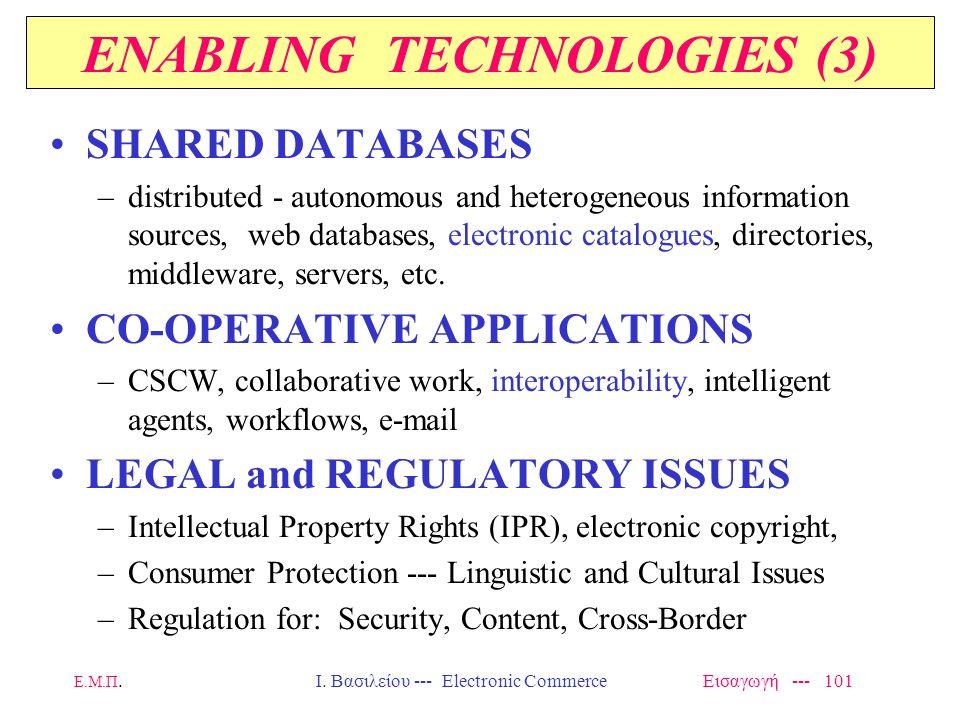 Ε.Μ.Π. Ι. Βασιλείου --- Electronic Commerce Εισαγωγή --- 100 IDENTIFICATION - ENCRYPTION –privacy, security, trust, encryption, e-signatures, smartcar