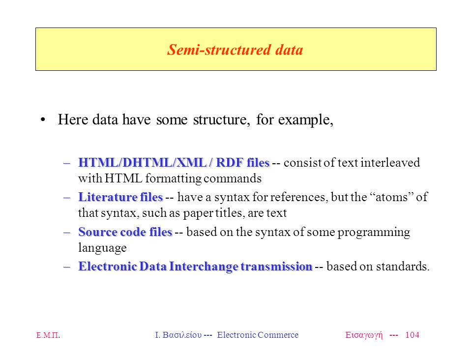Ε.Μ.Π. Ι. Βασιλείου --- Electronic Commerce Εισαγωγή --- 103 Structured data database schemaA database is a collection of data items, whose structure