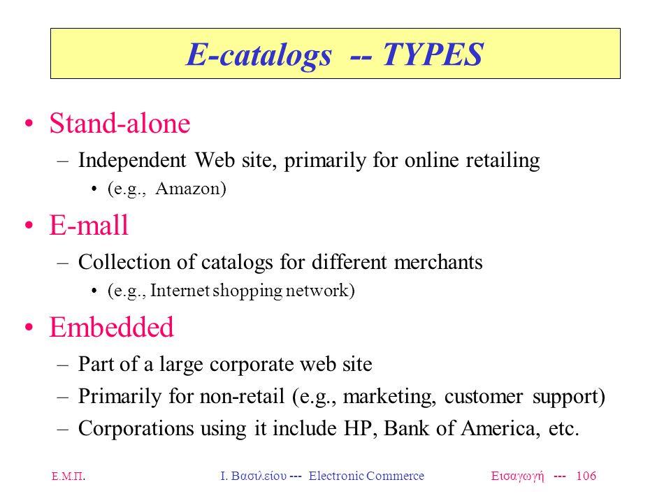 Ε.Μ.Π. Ι. Βασιλείου --- Electronic Commerce Εισαγωγή --- 105 Any GUI, typically a Web page, that supports online shopping, ordering and payment capabi