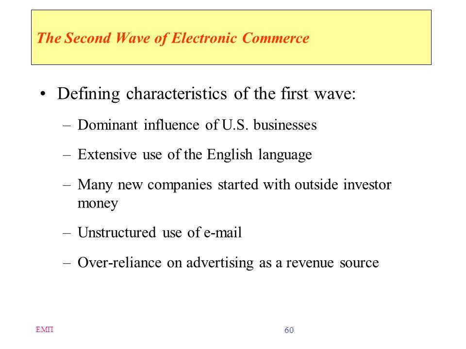Ε.Μ.Π. Ι. Βασιλείου --- Electronic Commerce Εισαγωγή --- 59 Η Ανάπτυξη της Αγοράς Μερικά Νέα Νούμερα (Παγκοσμίως) –Internet χρήστες έφτασαν τους 1000