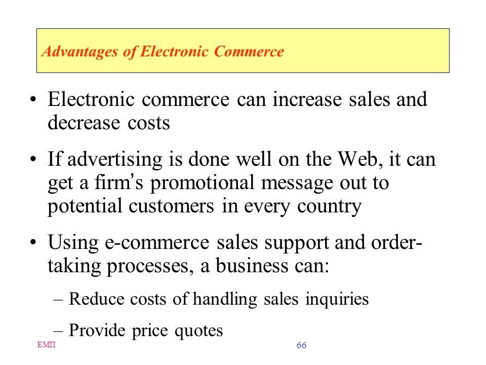 ΕΜΠ 65 Product/Process Suitability to Electronic Commerce (continued) Shipping profile –Collection of attributes that affect how easily a product can