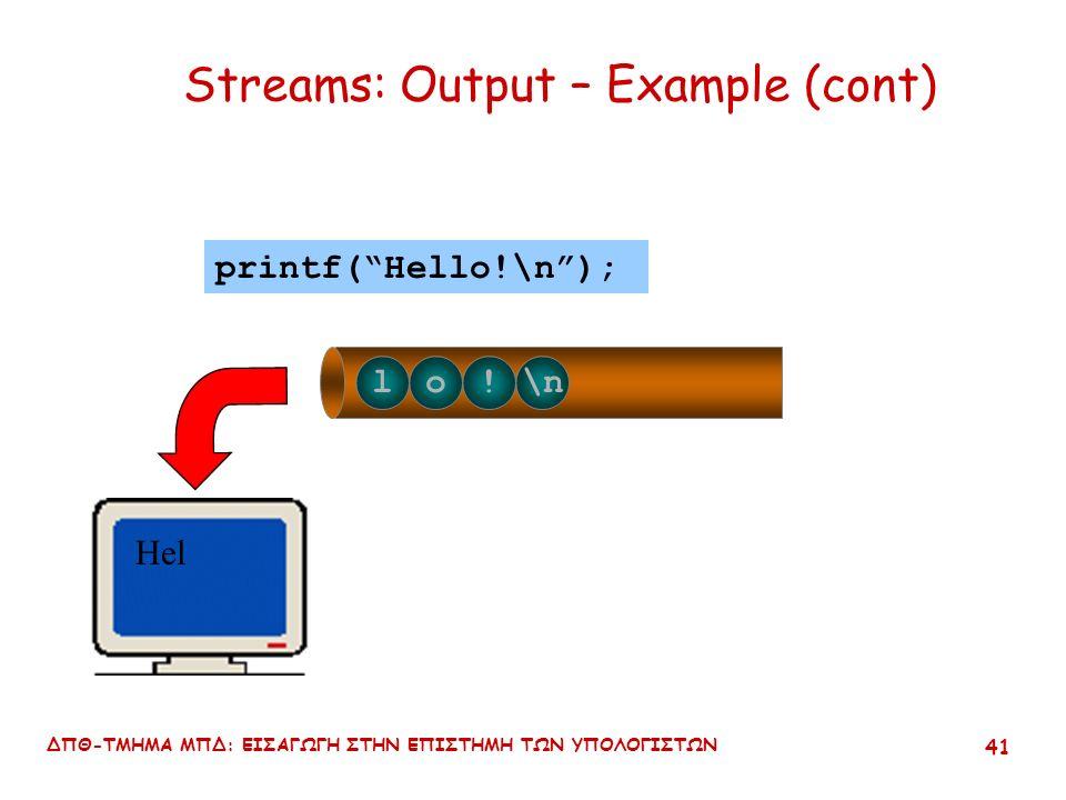 ΔΠΘ-ΤΜΗΜΑ ΜΠΔ: ΕΙΣΑΓΩΓΗ ΣΤΗΝ ΕΠΙΣΤΗΜΗ ΤΩΝ ΥΠΟΛΟΓΙΣΤΩΝ 40 llo!\n He printf( Hello!\n ); Streams: Output – Example (cont)