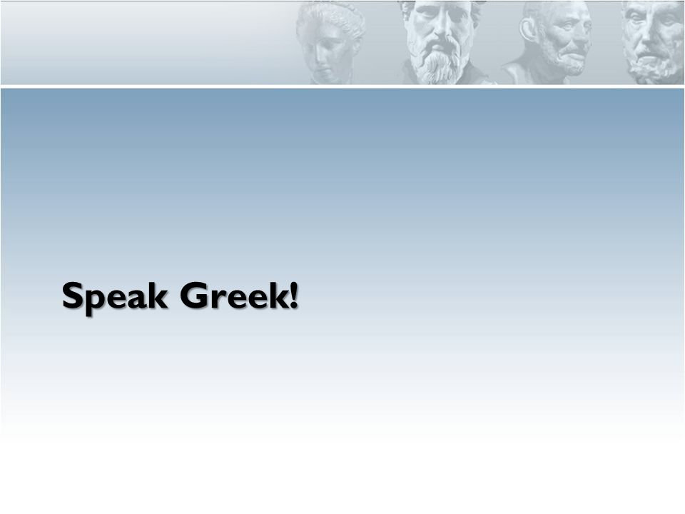 Speak Greek!