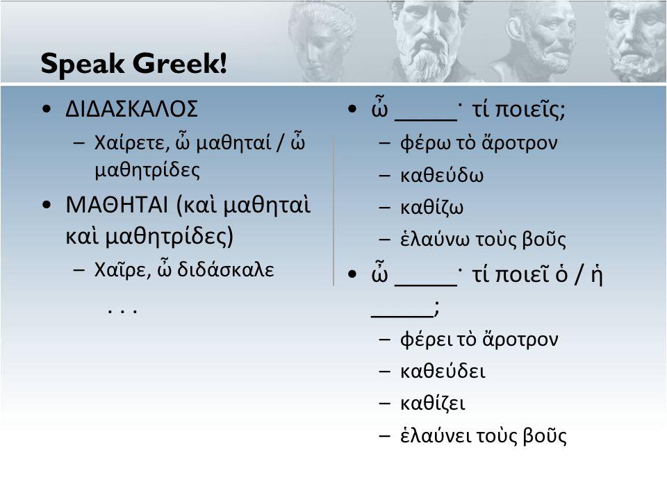 Temple of Apollo, Delphi Temple of Athena Pronaos Delphi
