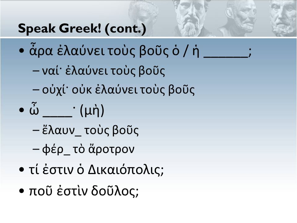 Speak Greek.