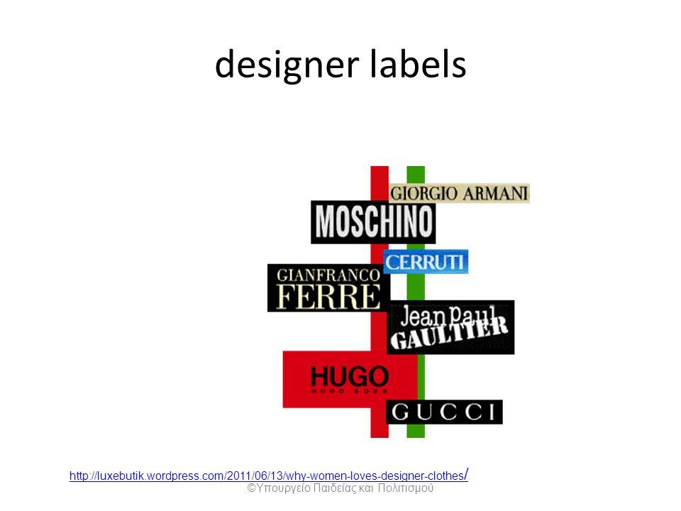 http://luxebutik.wordpress.com/2011/06/13/why-women-loves-designer-clothes / designer labels ©Υπουργείο Παιδείας και Πολιτισμού