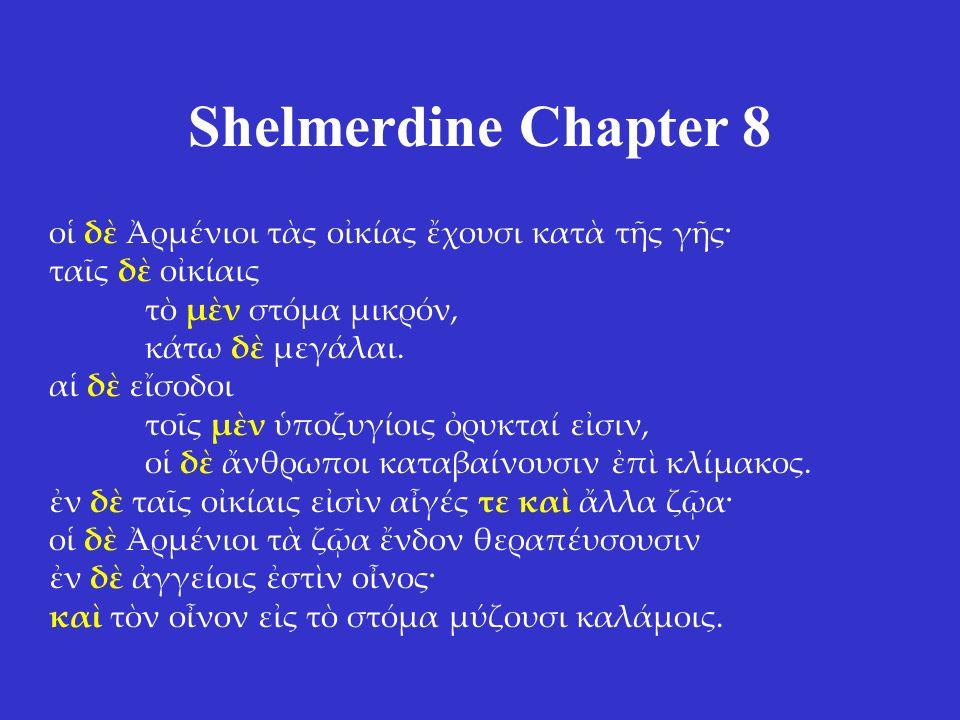 Shelmerdine Chapter 8 οἱ δὲ Ἀρμένιοι τὰς οἰκίας ἔχουσι κατὰ τῆς γῆς· ταῖς δὲ οἰκίαις τὸ μὲν στόμα μικρόν, κάτω δὲ μεγάλαι.
