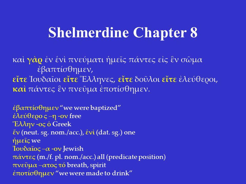Shelmerdine Chapter 8 καὶ γὰρ ἐν ἑνὶ πνεύματι ἡμεῖς πάντες εἰς ἓν σῶμα ἐβαπτίσθημεν, εἴτε Ἰουδαῖοι εἴτε Ἕλληνες, εἴτε δοῦλοι εἴτε ἐλεύθεροι, καὶ πάντες ἓν πνεῦμα ἐποτίσθημεν.