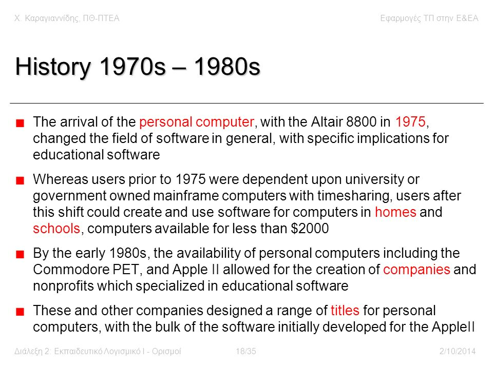 Χ. Καραγιαννίδης, ΠΘ-ΠΤΕΑΕφαρμογές ΤΠ στην E&EA Διάλεξη 2: Εκπαιδευτικό Λογισμικό Ι - Ορισμοί18/352/10/2014 History 1970s – 1980s The arrival of the p