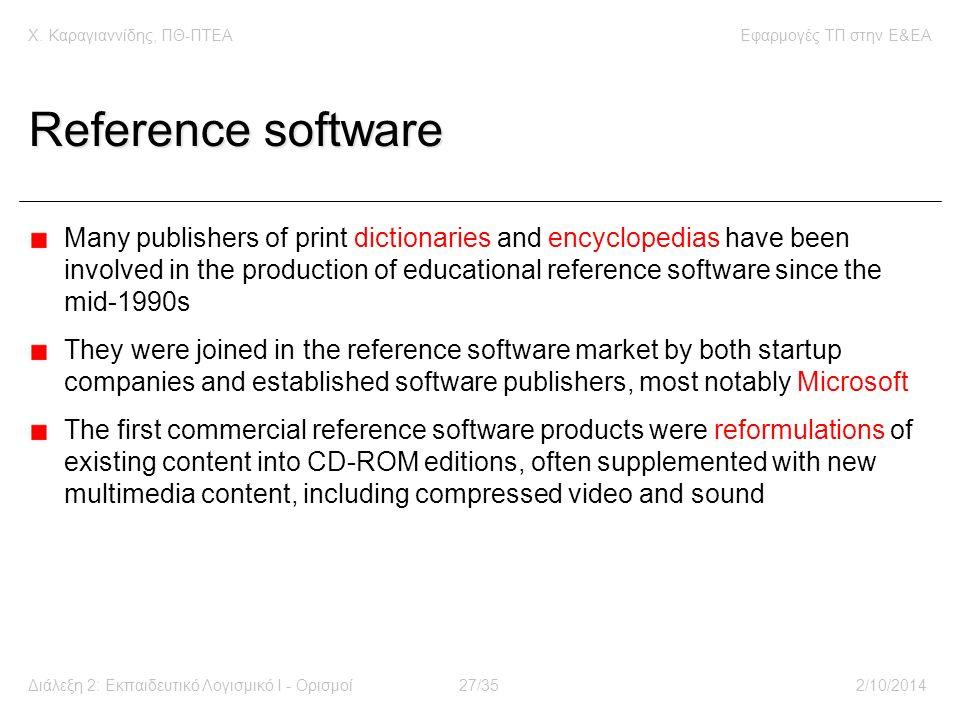 Χ. Καραγιαννίδης, ΠΘ-ΠΤΕΑΕφαρμογές ΤΠ στην E&EA Διάλεξη 2: Εκπαιδευτικό Λογισμικό Ι - Ορισμοί27/352/10/2014 Reference software Many publishers of prin