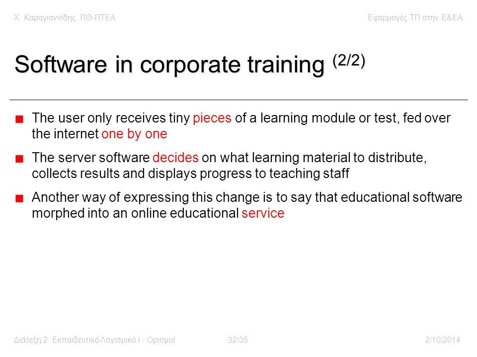 Χ. Καραγιαννίδης, ΠΘ-ΠΤΕΑΕφαρμογές ΤΠ στην E&EA Διάλεξη 2: Εκπαιδευτικό Λογισμικό Ι - Ορισμοί32/352/10/2014 Software in corporate training (2/2) The u