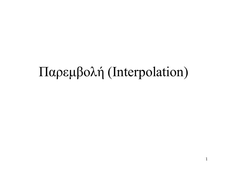 Lagrange Interpolation 22