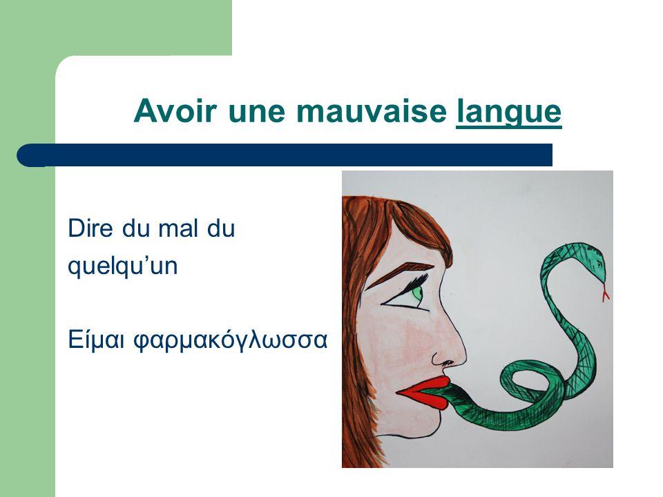 Avoir une mauvaise langue Dire du mal du quelqu'un Είμαι φαρμακόγλωσσα
