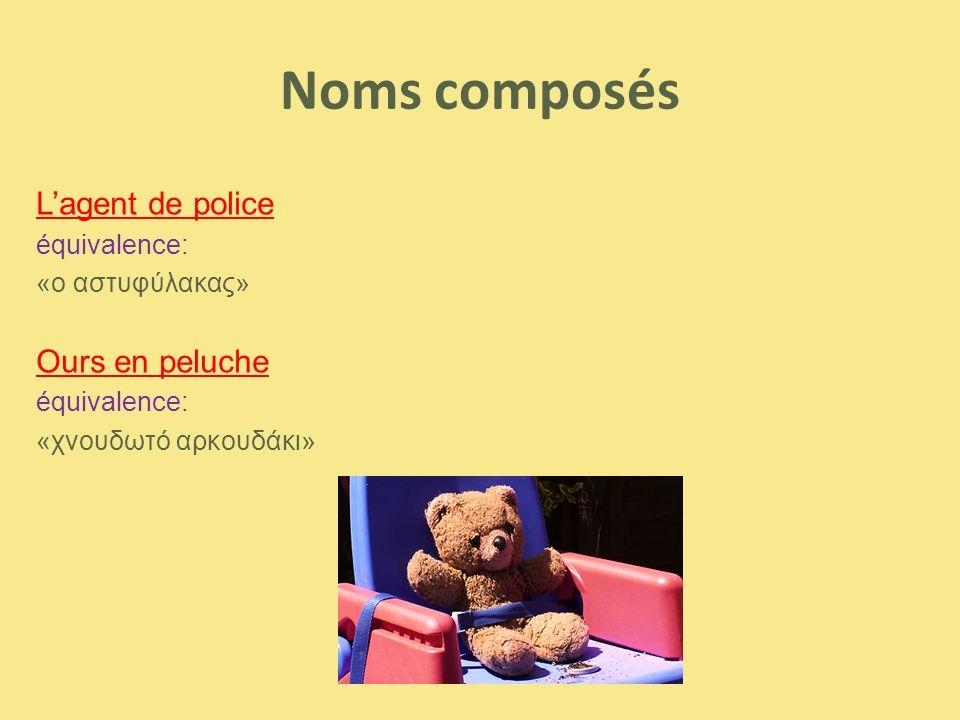 Noms composés L'agent de police équivalence: «o αστυφύλακας» Ours en peluche équivalence: «χνουδωτό αρκουδάκι»