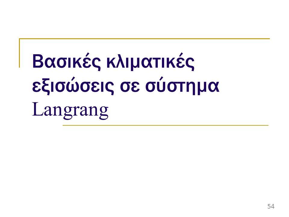 Βασικές κλιματικές εξισώσεις σε σύστημα Langrang 54