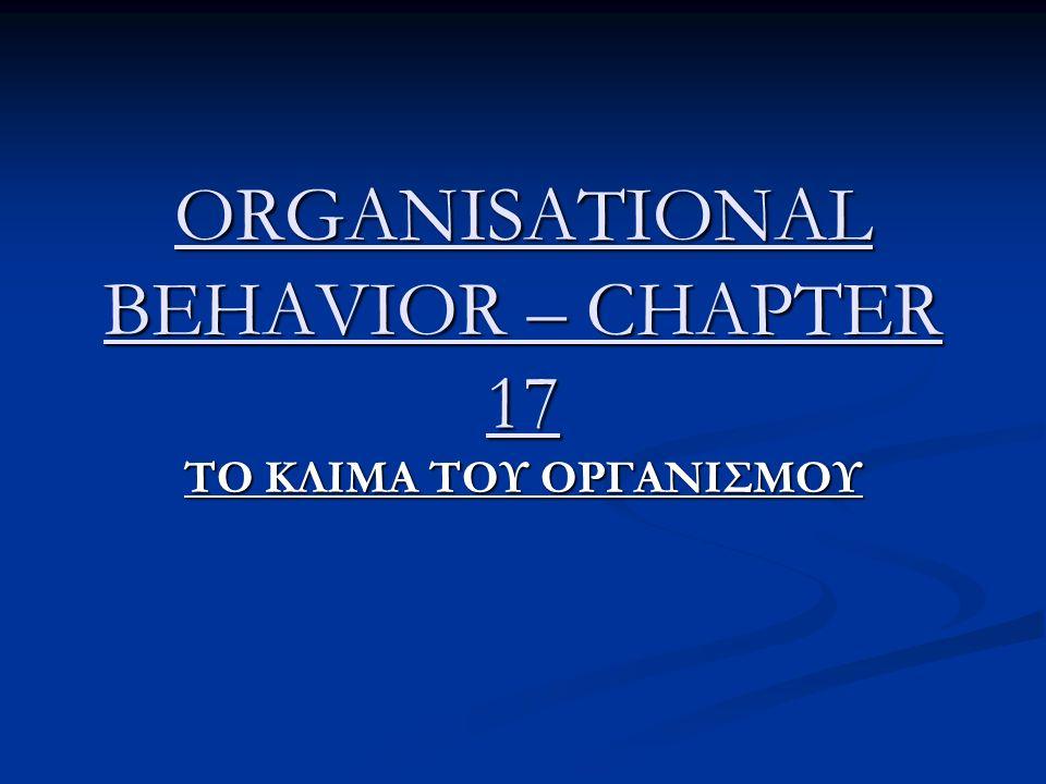 ORGANISATIONAL BEHAVIOR – CHAPTER 17 ΤΟ ΚΛΙΜΑ ΤΟΥ ΟΡΓΑΝΙΣΜΟΥ