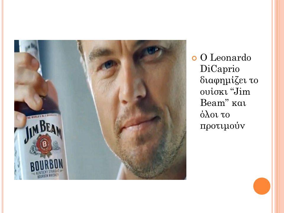 """Ο Leonardo DiCaprio διαφημίζει το ουίσκι """"Jim Beam"""" και όλοι το προτιμούν"""