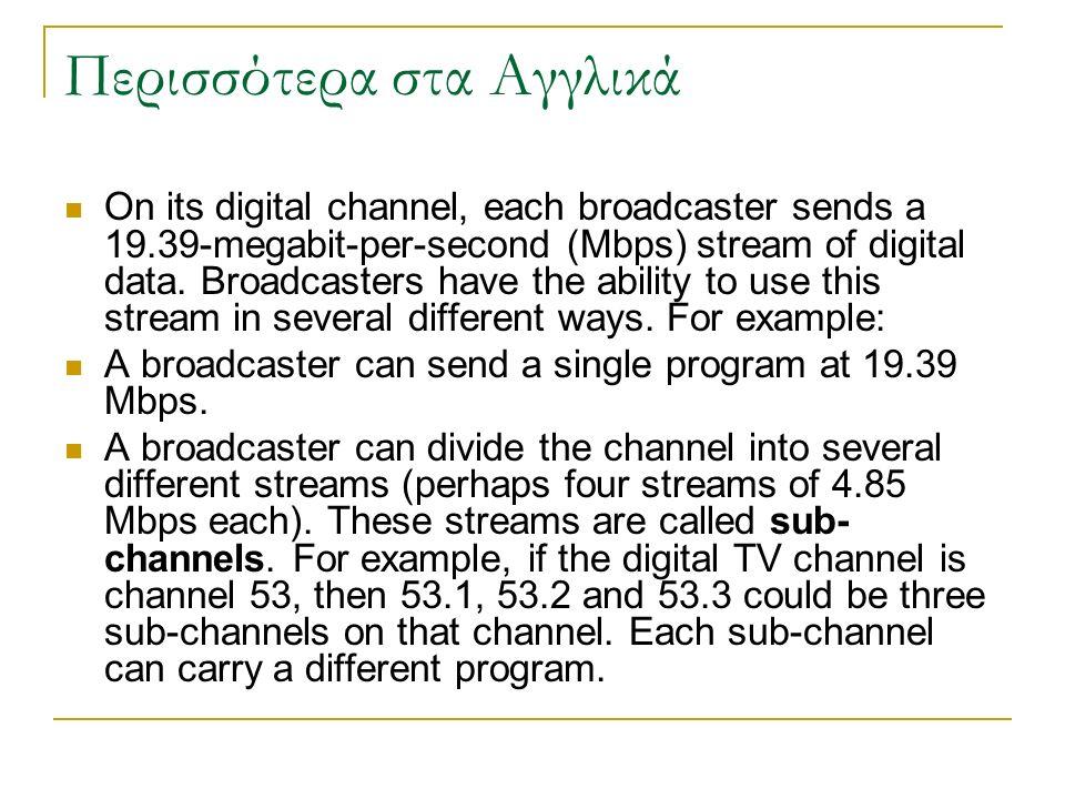 Περισσότερα στα Αγγλικά On its digital channel, each broadcaster sends a 19.39-megabit-per-second (Mbps) stream of digital data. Broadcasters have the