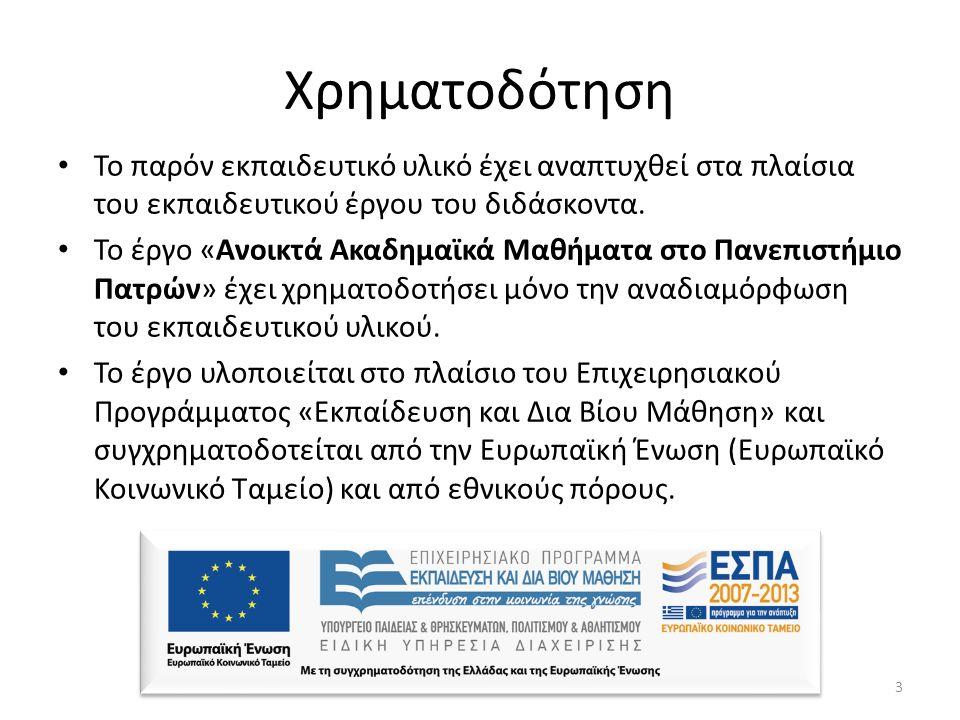 http://people.duke.edu/~ns2002/pdf/Scafetta_AGU-2012.pdf Scafetta, N.: 2012a, J.