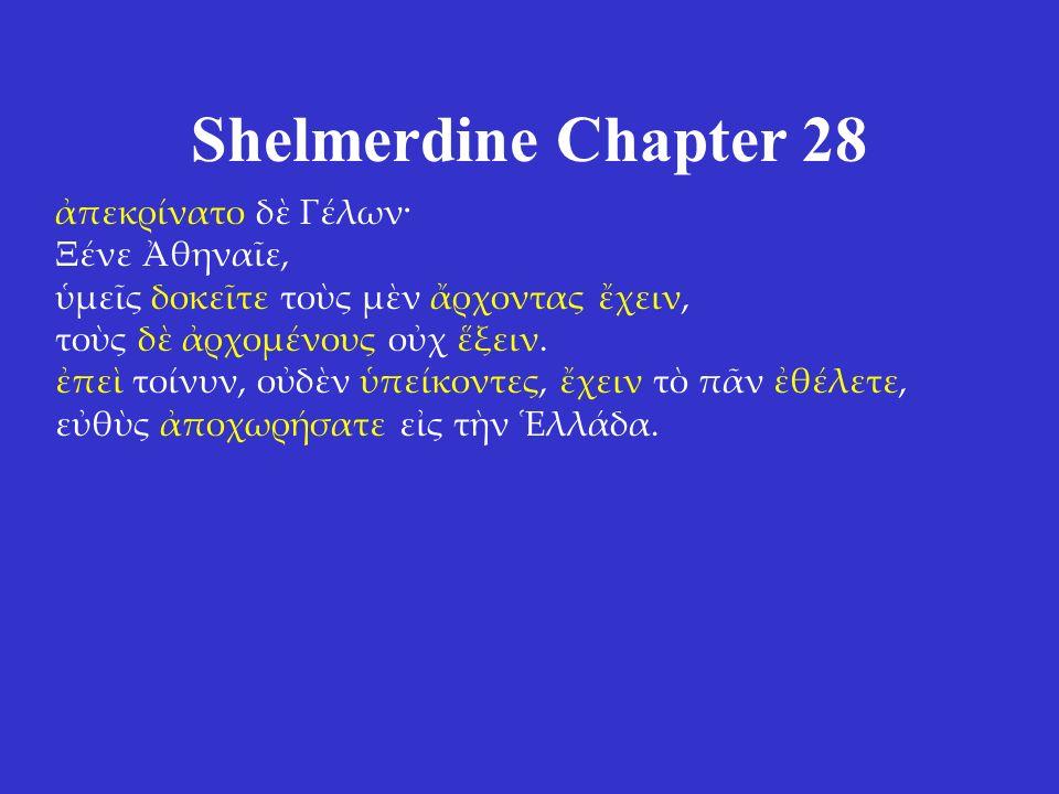 Shelmerdine Chapter 28 ἀπεκρίνατο δὲ Γέλων· Ξένε Ἀθηναῖε, ὑμεῖς δοκεῖτε τοὺς μὲν ἄρχοντας ἔχειν, τοὺς δὲ ἀρχομένους οὐχ ἕξειν.