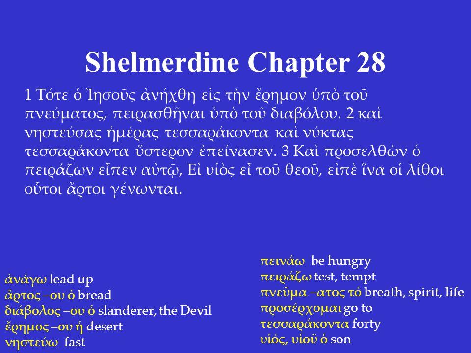 Shelmerdine Chapter 28 1 Τότε ὁ Ἰησοῦς ἀνήχθη εἰς τὴν ἔρημον ὑπὸ τοῦ πνεύματος, πειρασθῆναι ὑπὸ τοῦ διαβόλου.