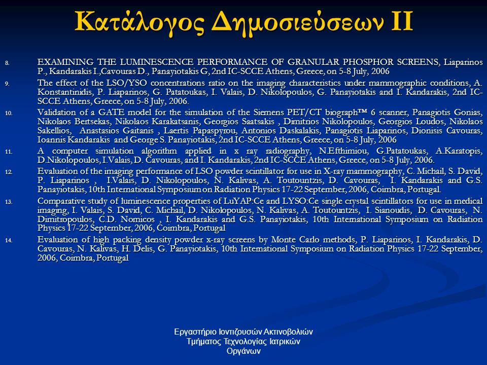 Κατάλογος Δημοσιεύσεων ΙΙ 8. EXAMINING THE LUMINESCENCE PERFORMANCE OF GRANULAR PHOSPHOR SCREENS, Liaparinos P., Kandarakis I.,Cavouras D., Panayiotak