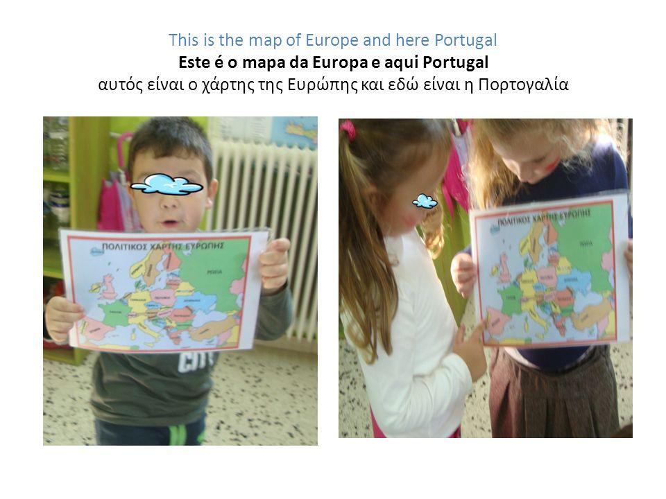 This is the map of Europe and here Portugal Este é o mapa da Europa e aqui Portugal αυτός είναι ο χάρτης της Ευρώπης και εδώ είναι η Πορτογαλία