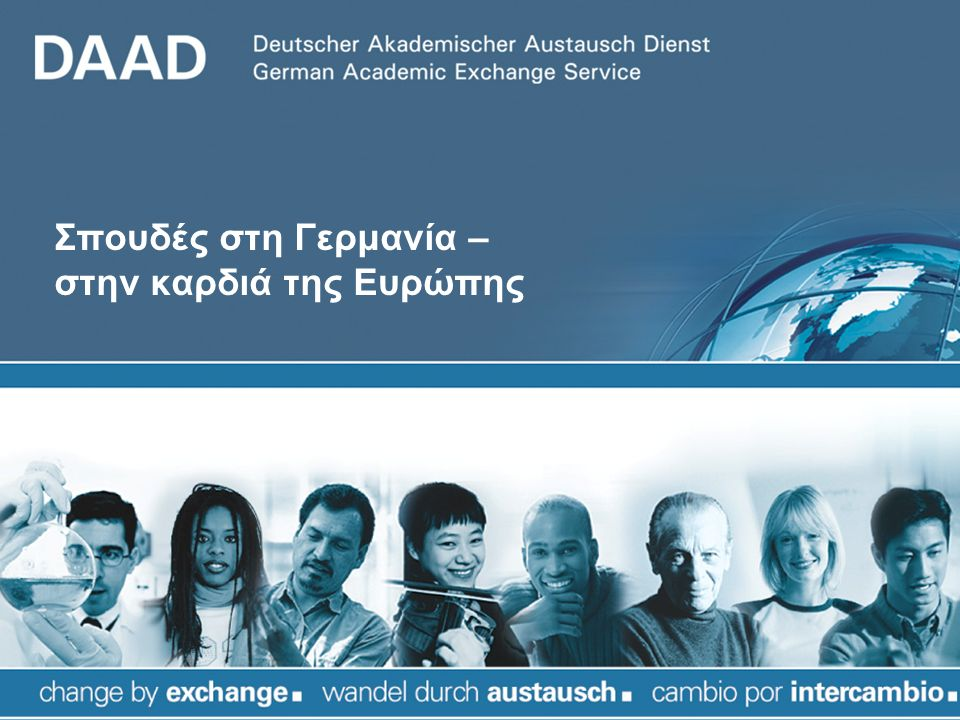 Information Centres (IC) (50) Regional Offices (14) The DAAD has 64 regional and local offices world-wide, 472 lecturers abroad and 120 Alumni Clubs.