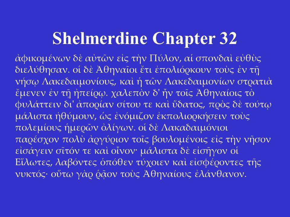 Shelmerdine Chapter 32 ἀφικομένων δὲ αὐτῶν εἰς τὴν Πύλον, αἱ σπονδαὶ εὐθὺς διελύθησαν.