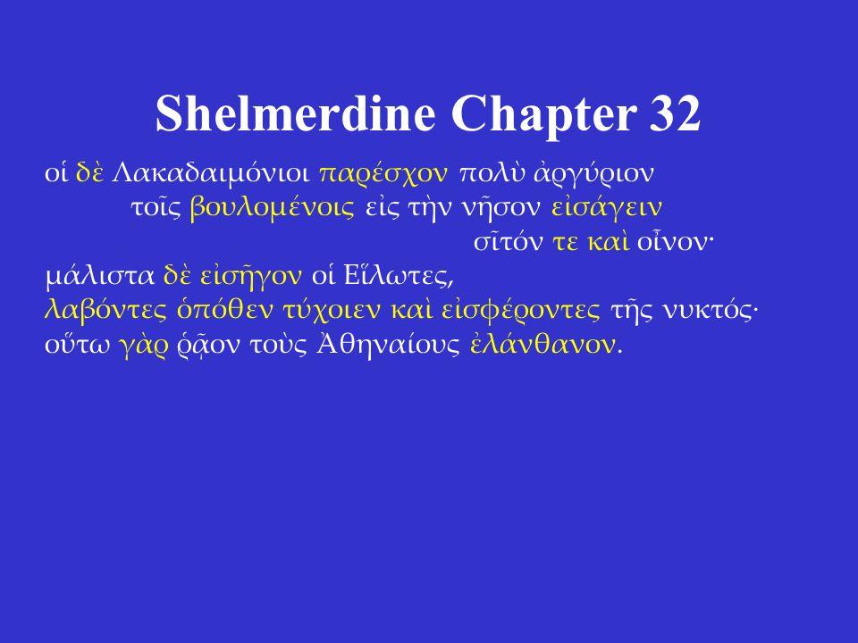 Shelmerdine Chapter 32 οἱ δὲ Λακαδαιμόνιοι παρέσχον πολὺ ἀργύριον τοῖς βουλομένοις εἰς τὴν νῆσον εἰσάγειν σῖτόν τε καὶ οἶνον· μάλιστα δὲ εἰσῆγον οἱ Εἵ
