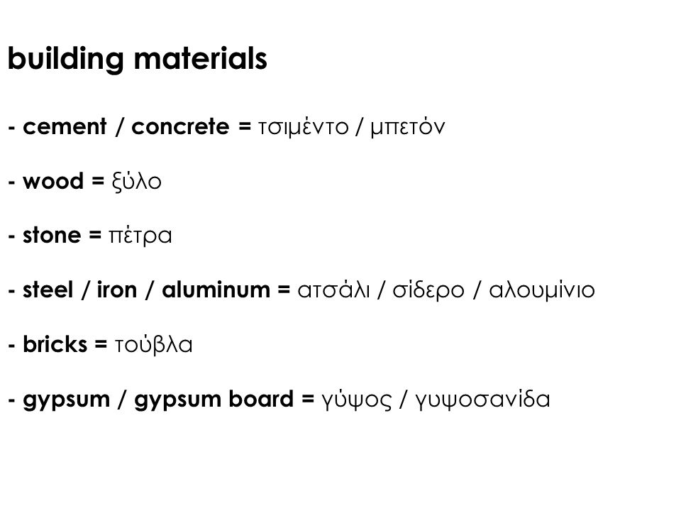 Which are the factors that determine the choice of a material.