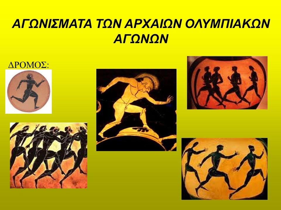 ΒΡΑΒΕΙΑ-ΤΙΜΕΣ Τα βραβεία-τιμές των ολυμπιονίκων ήταν: σ τεφάνι αγριελιάς.