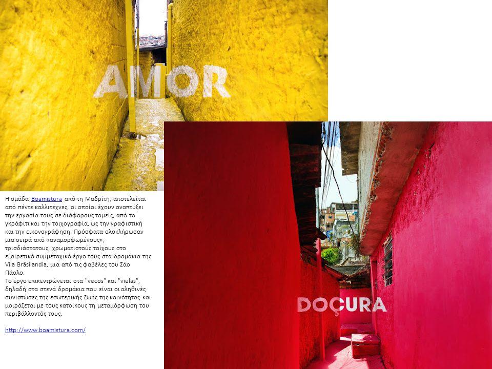 H ομάδα Boamistura από τη Μαδρίτη, αποτελείται από πέντε καλλιτέχνες, οι οποίοι έχουν αναπτύξει την εργασία τους σε διάφορους τομείς, από το γκράφιτι και την τοιχογραφία, ως την γραφιστική και την εικονογράφηση.