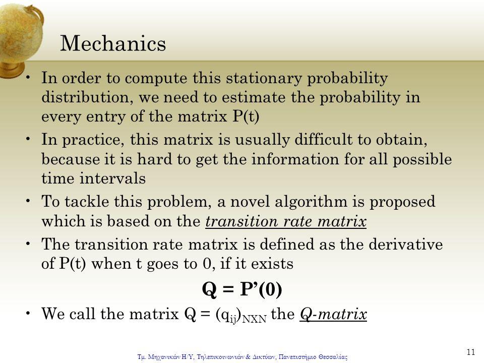 Τμ. Μηχανικών Η/Υ, Τηλεπικοινωνιών & Δικτύων, Πανεπιστήμιο Θεσσαλίας 11 Mechanics In order to compute this stationary probability distribution, we nee
