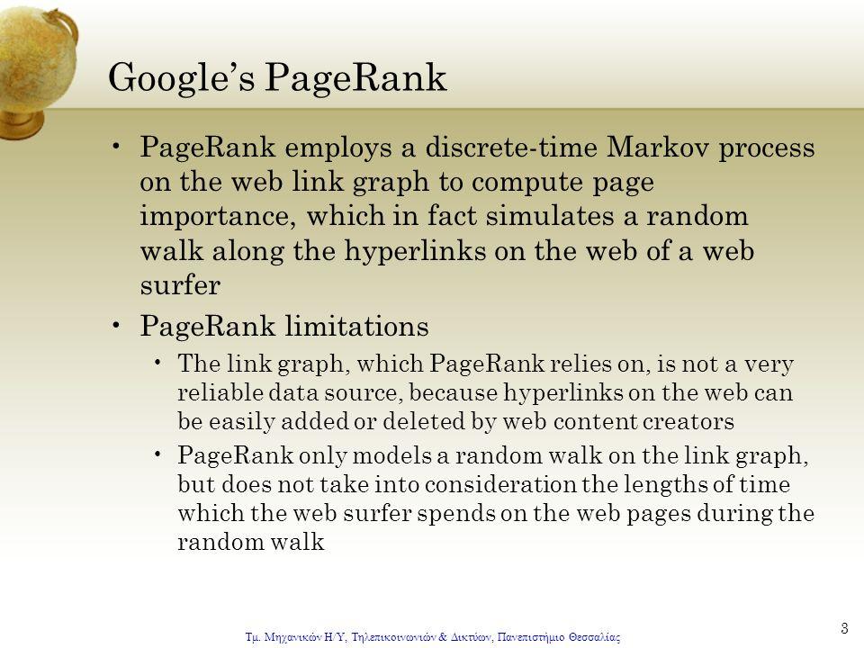Τμ. Μηχανικών Η/Υ, Τηλεπικοινωνιών & Δικτύων, Πανεπιστήμιο Θεσσαλίας 3 Google's PageRank PageRank employs a discrete-time Markov process on the web li