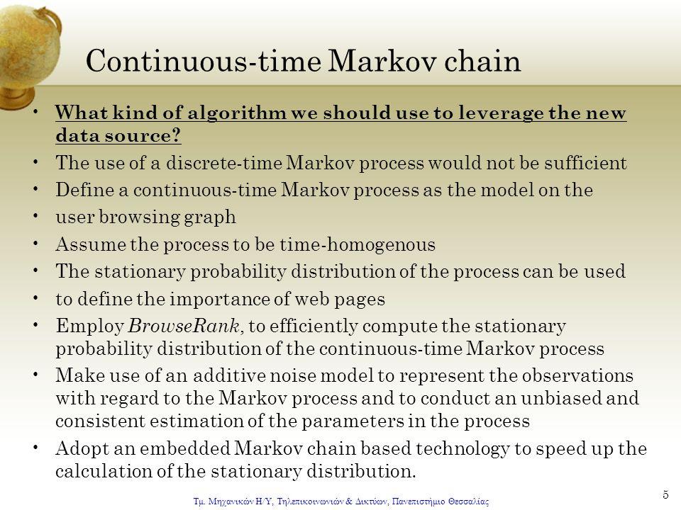 Τμ. Μηχανικών Η/Υ, Τηλεπικοινωνιών & Δικτύων, Πανεπιστήμιο Θεσσαλίας 5 Continuous-time Markov chain What kind of algorithm we should use to leverage t