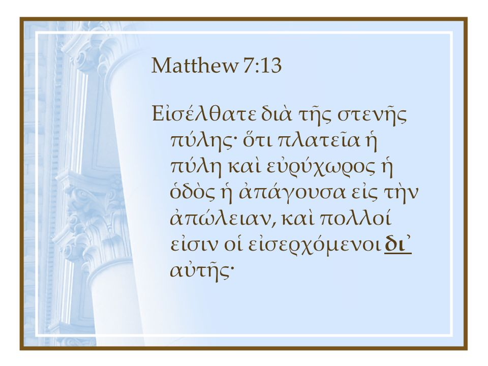 Acts 19:4 εἶπεν δὲ Παῦλος, Ἰωάννης ἐβάπτισεν βάπτισμα μετανοίας, τῷ λαῷ λέγων εἰς τὸν ἐρχόμενον μετ᾿ αὐτὸν ἵνα πιστεύσωσιν, τοῦτ᾿ ἔστιν εἰς τὸν Ἰησοῦν.