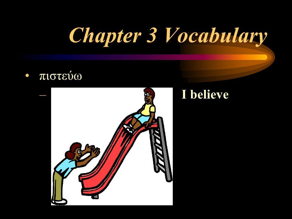 Chapter 3 Vocabulary πιστεύω – I believe